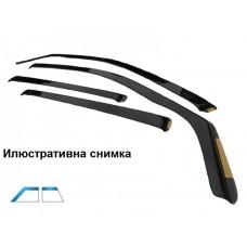 Ветробрани предни+задни Octavia I Combi